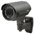 Kamera tubowa zewnętrzna z oświetlaczem IR: CMR-T3-HDIS-IR40