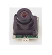 Moduł kamery cz/b - wyprzedaż - gwarancja rozruchowa 1 m-c: YK-3037