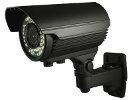 Kamera zewnętrzna z oświetlaczem IR: ESBR-1480/2812
